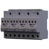 博普盾 BPD-100B/4 三相交流电源防雷器 B级