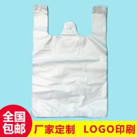 厂家批发 超市塑料袋 手提塑料袋 批发购物塑料袋logo印刷