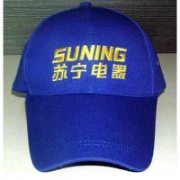 时尚温馨鸭舌帽定做,昆明促销礼品帽出售定做