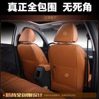 全包汽车座椅套定做北京现代ix35ix25领动悦动专车专用真皮革座套