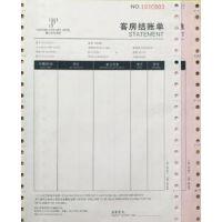 杭州4S店汽车维修工单,保养维修详情单,汽车维修单据印刷