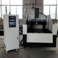 CNC精密模具雕铣机 KET-6060科尔特根据客户需求加工定做