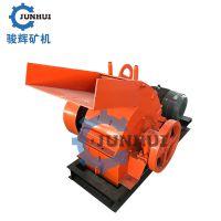 小型锤式打砂机多少钱一台 江西骏辉专业生产移动式石料打砂机