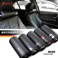 汽车改装系列头枕 记忆棉头枕 腰靠 黑色圆头枕 碳纤系列