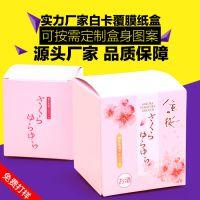 创意礼品包装盒折叠纸盒 食品彩盒天地月饼包装飞机盒批发定制