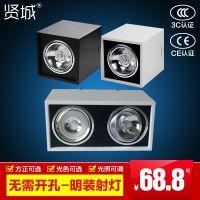 LED明装筒灯方形免开孔双头射灯吸顶吊线COB斗胆灯5w10w15w