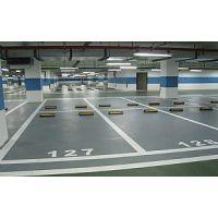 供应茂名阳东高速公路标线划线专业施工队 停车场道路划线厂家