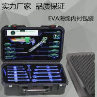 厂家直销PU海绵 内托定制礼品包装海绵 内衬植绒EVA