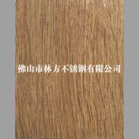 三明304不锈钢木纹板厂家生产