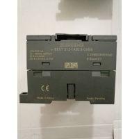S7-200CN 西门子PLC 6ES7212-1AB23-0XB8 现货