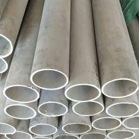 生产厂家专业销售2205 2507 310S 904L特殊材质不锈钢管 支持零切 厚薄可定