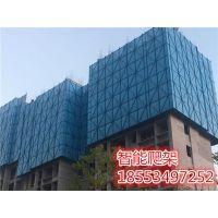 天津HY建筑设备附着升降脚手架实力生产厂家