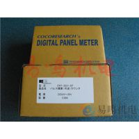 FDP16-A65代理日本cocores传感器GP16-50