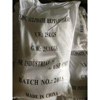 广州德力化工七水硫酸锌生产厂家