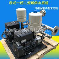 内置格兰富一控二变频泵CM15系列生活成套恒压供水设备现货出售