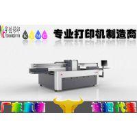 电视背景墙彩绘打印机,3D浮雕UV平板打印机厂家直销