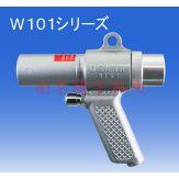 日本大泽OSAWA气动吹尘枪W101
