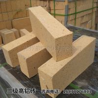 高铝砖厂家直销_三级高铝砖_热震性能好耐高温_耐火砖