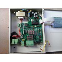 广州协顺TTC-313变压器温度控制器