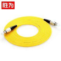 胜为单模光纤跳线 电信级单模双芯 FC-FC尾纤5米 厂家直销 光纤尾纤品牌量大从优 FSC-303