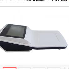 北京金木雨IC卡读写器MR880
