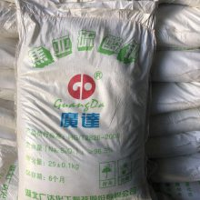上海地区直销工业级99%高纯度焦亚硫酸钠 焦亚硫酸钠污水处理剂焦亚硫酸钠
