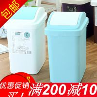 时尚简约创意大号卫生间客厅有盖家用厨房方形摇盖式厕所垃圾桶