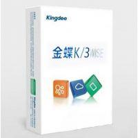 金蝶K3 WISE——智慧工厂