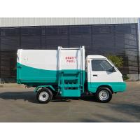 浙江三石提供地下车库可以用的电动四轮垃圾车 全封闭挂桶式垃圾车