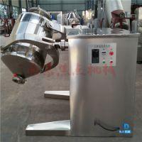 食品三维运动混合机 高速化工混合机 小型粉体三维混合设备