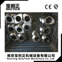 【厂家直销】EVA造粒双螺杆挤出机螺杆/螺纹元件/螺杆套/螺套