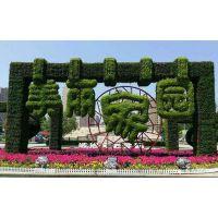 卡通天外飞猪绿雕雕塑造型 假植物做的雕塑