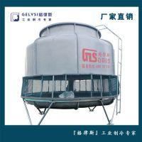 浙江冷水塔 厂家直销 医药化工专用制冷设备 逆流式玻璃钢冷却塔