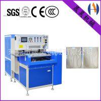 定制高周波同步熔断机 海绵皮革压痕定型设备