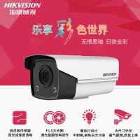 海康威视全彩DS-2CD3T47WD-L 网络监控摄像头400万POE 全彩摄像机