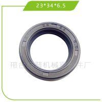 生产厂家 23*34*6.5 CNB型汽车方向机油封 耐高压密封圈 O型圈