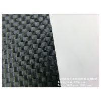 供应特殊编织纹路pvc夹网 pvc皮革型夹网布