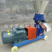 小型圆柱颗粒机 有机肥设备 鸡鸭鱼兔猪饲料机加工机