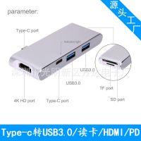 源头工厂 铝合金type-c转hdmi 4K转换器HUB SD TF读卡器 带PD充