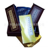 紫檀摆件饰品 包装收藏盒 金刚金实木盒 金刚金盒 金刚金盒定做