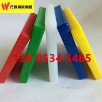 万群橡胶聚乙烯pe塑料板材 超高分子量聚乙烯棒材生产厂家 uhmw-pe耐磨板