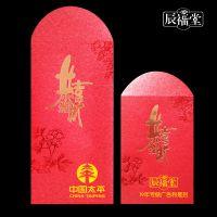 佛山厂家辰福堂L系列广告利是封定制 厂家利是封批发120克华莱纹大红珠光纸双色烫印利是封新年红包定做