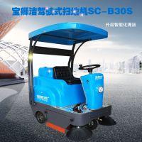上海驾驶式扫地机厂家,上海工厂车间驾驶式扫地机厂家,上海全自动驾驶式扫地机厂家
