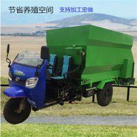 适用于大中小型牛场的撒料车 双出料口设计喂料车 电动撒料车视频