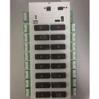 美国进口AQUA SIGNAL E83425504000-7406模块继电器