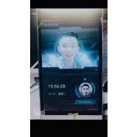 刷脸就餐收费系统广东深圳云卡通人脸识别收费机智能管理餐饮系统