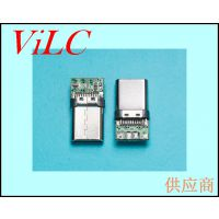 供应-TYPE C公头 USB3.1连接器 2.0数据 冲压壳 带数据板
