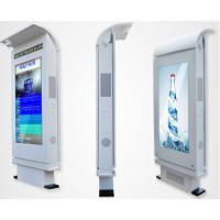 深圳公交站牌广告机,户外高清高亮落地广告机