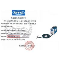 VRTPM-202/MINI 200P OTC小型逆变数显氩弧焊机