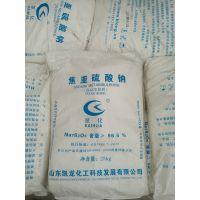 供应凯化牌96.5%优质食品级焦亚硫酸钠
